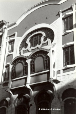 Maison Mayeres, rue Potagère n°150 (Saint-Josse-ten-Noode), architecte: Michel Mayeres | Huisheren Mayeres, Warmoesstraat nr. 150 (Sint-Joost-ten-Noode), architect: Michel Mayeres - photo : © Monuments & Sites – Bruxelles